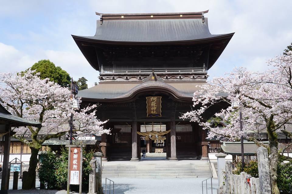 熊本県阿蘇神社